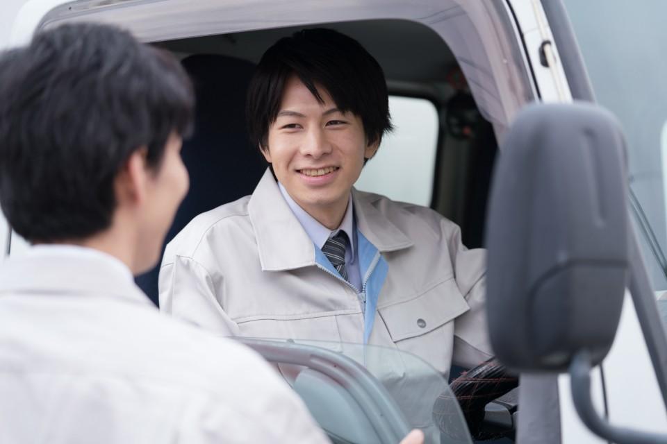 事業拡大に伴い、<br>ドライバーを募集します!!